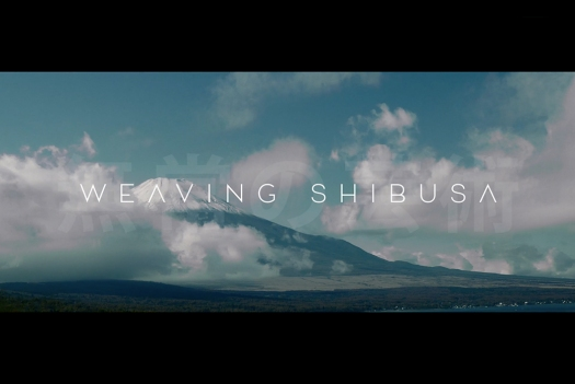 weaving-shibusa-now-available-online